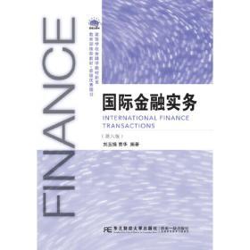 国际市场营销(第2版)
