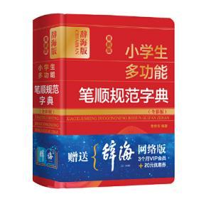 最新英汉药名词典