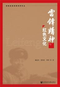 中华古典名著读本-明清诗文词卷