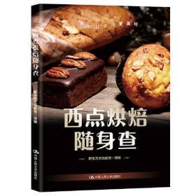 彩虹糖幼儿英语启蒙绘本提高级(40册)新东方童书