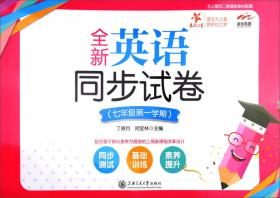 2022上海市中考英语考纲词汇每天练