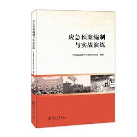 """农产品社群营销/""""广东技工""""工程教材·农村电商系列"""