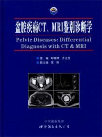 盆腔器官脱垂:治疗与争议
