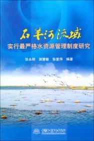中国书法文化丛书·篆书卷