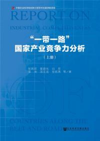 中小企业国际化经营:面对新经济的挑战