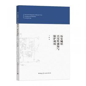 国际文化贸易(第2版普通高等院校文化产业管理系列教材)