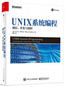 UNIX Network Programming, Volume 2:Interprocess Communications