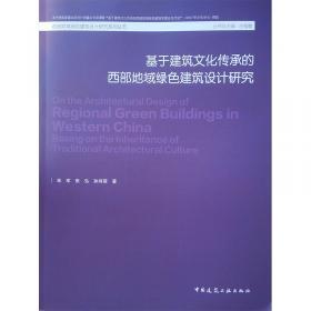 基于制度压力的重污染企业环境战略选择及演化研究