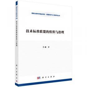公司金融实验课教程