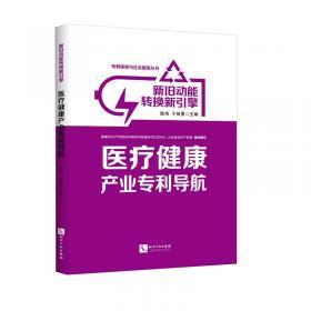 电机与电气控制技术项目式教程(高职高专规划教材)