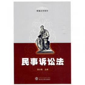 初中英语助读