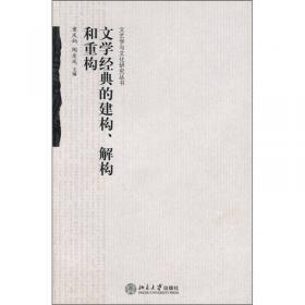 华夏原始文化与三元文学观念