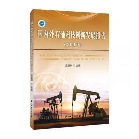 国内经济合同的签订与范本