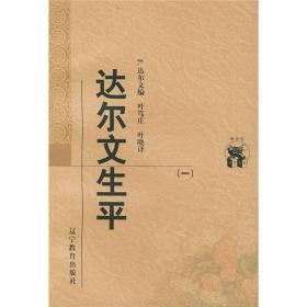 最后一次幽会:伊万·布宁散文集
