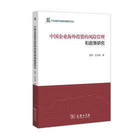 回归言语形式的文言文教学