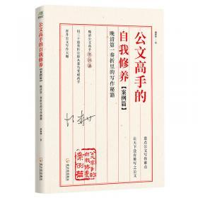 神州脉动:能源革命改变中国(中宣部2019年主题出版重点出版物)