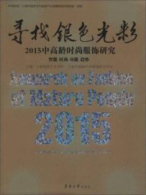 上海视觉艺术学院艺术·设计国际工作坊集锦
