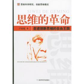 社会主义市场经济概论