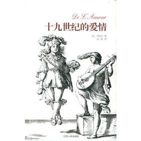 拉辛与莎士比亚
