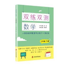 初中平面几何培优微专题(第四册)——相似形与圆