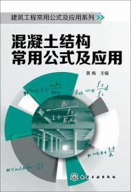 工程造价电算应用教程