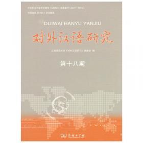 上海教师(第3辑)