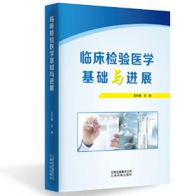 生产性服务业集聚、制造业创新集聚与研发效率提升