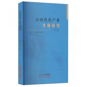 山西国宝精华·玉皇庙元塑二十八星宿