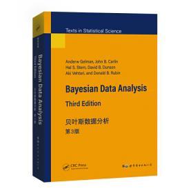 贝叶斯统计导论
