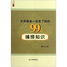 大学语文(21世纪远程教育精品教材·公共基础课系列)