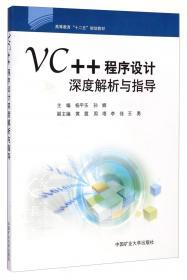 VCD激光影碟机原理使用与维修