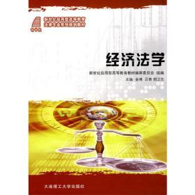 相控阵雷达资源管理的理论与方法
