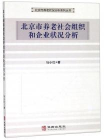 中国古代社会的法律观