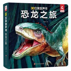 3DS MAX R3动画大制作.基础教学篇