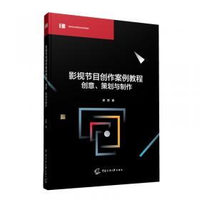 影视图像精彩范例设计CorelDRAW 9 PHOTOSHOP 6现场实作(含1CD)