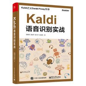 Kaplan Writing Power (Third Edition)(Kaplan写作指导)