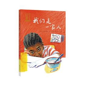 爱之阅读馆绘本阅读:什么声音