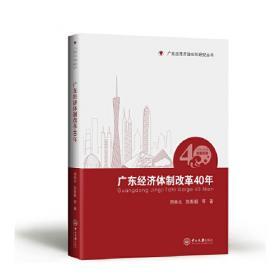 商业银行贷款企业分析