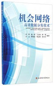 工业机器人工程应用虚拟仿真教程 第2版