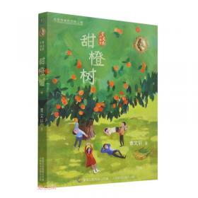 初中古诗文推荐背诵70篇/名著阅读力养成丛书