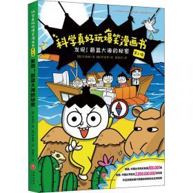 发现小说 黑白阎连科第二辑 中国首位卡夫卡奖获得者!独创的小说理论。发现小说得以传世的秘密!