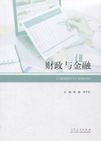初中文言文同步讲译练七年级上册