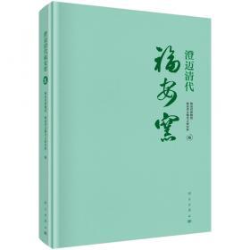 海南经济普查年鉴(附光盘2018共4册)(精)