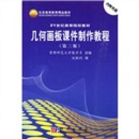 计算流体动力学分析:CFD软件原理与应用