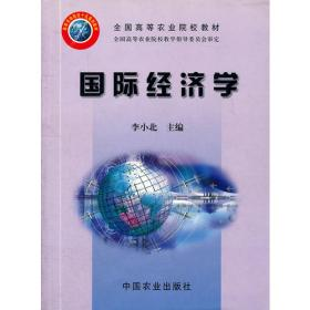 海南自贸港渔港规划及产业发展特质研究