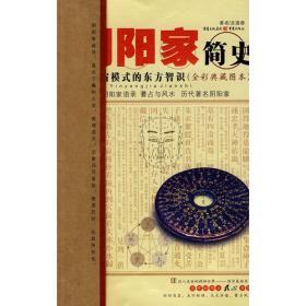 图说七十二物候(三千年来七十二物候里的中国)