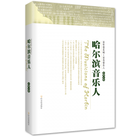 踏实积累:2016创基金·四校四导师·实验教学课题 中国高等院校环境设计学科带头人论