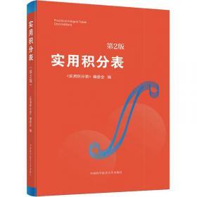 实用英语(第六版)综合教程3