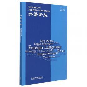 外语教师在线自主发展--合作反思研究