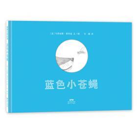 """蓝色人生(""""轻与重""""文丛,在困境中为何生活依旧美好?)"""